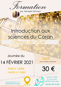 Formation sciences du Coran du 14/02