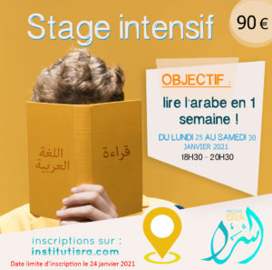 Stage intensif : lire l'arabe en 1 semaine @ Institut ISRA