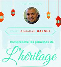 L'héritage - A. HALOUI - 30/05