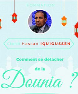 Se détacher de la Dounia - H. IQIOUSSEN - 23/05